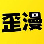 韩国歪歪漫画无遮羞免费svip大全在线版