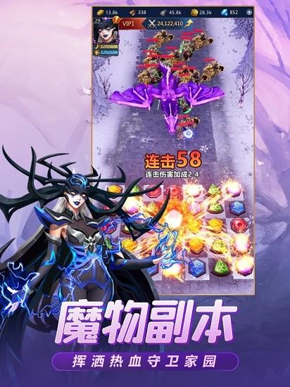 龙谷奇兵手机游戏