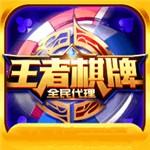 王者娱乐仙豆棋牌官方网站版