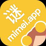 mimeiapp下载国内站点1安卓版