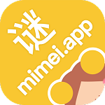 mimeiapp下载国内站点1破解版