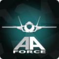 武装飞行模拟器