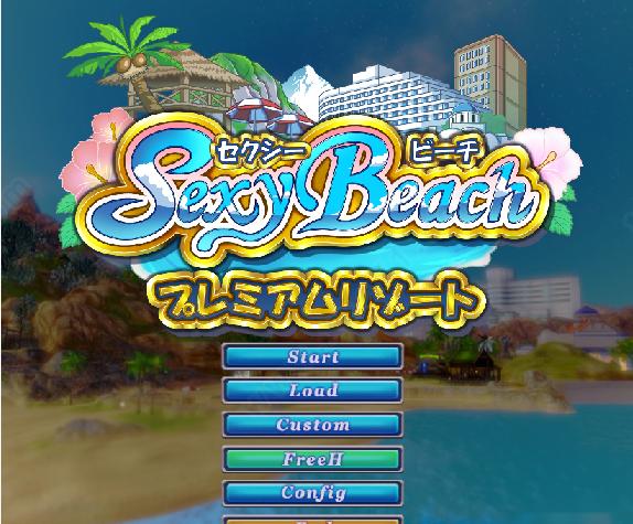 性感沙滩4免安装版