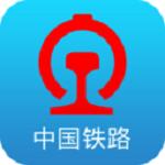 12306官网订票下载安装最新版