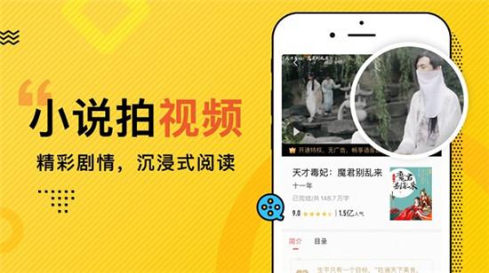 得间小说app:小说免费去广告版随意阅读